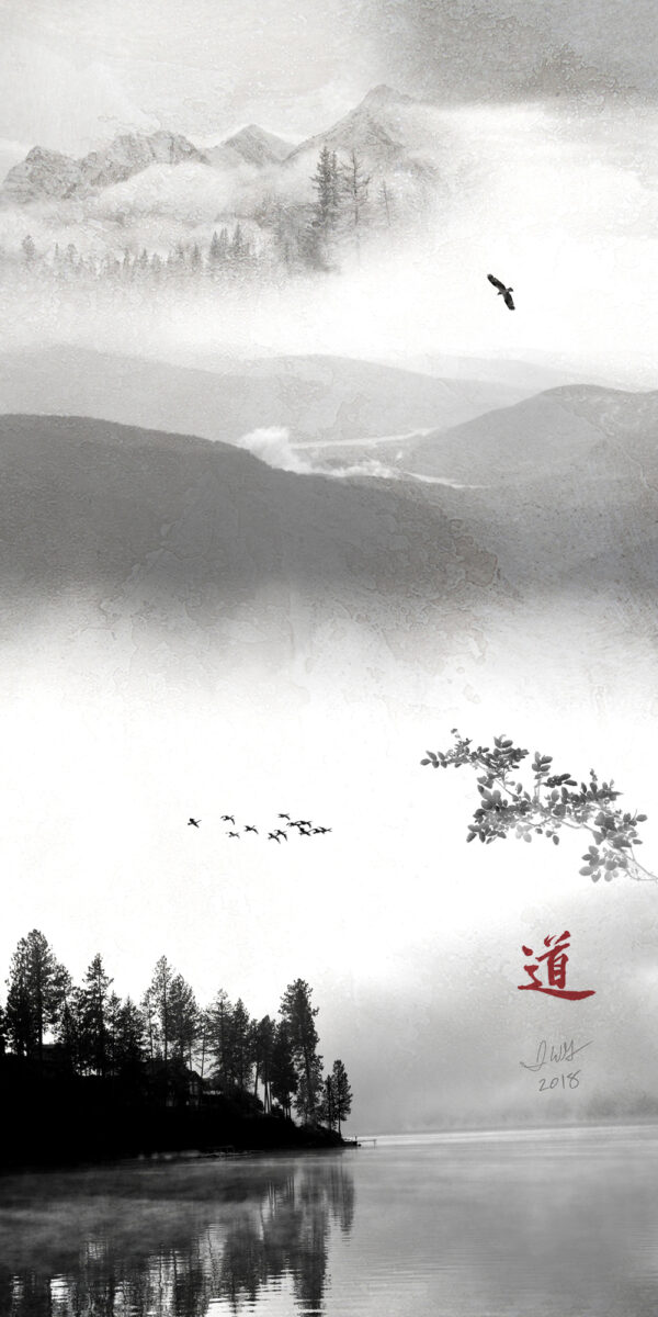 Composite black and white photograph modeled after a chinese landscape painting. This is a composite image that combines elements from six photographs starting with the lake in the foreground, the flock of geese in a low cloud, and a mountain and river scene leading up to a snowy peak.